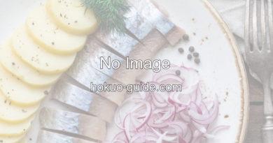 アイスランドの食文化 ハンギキョート